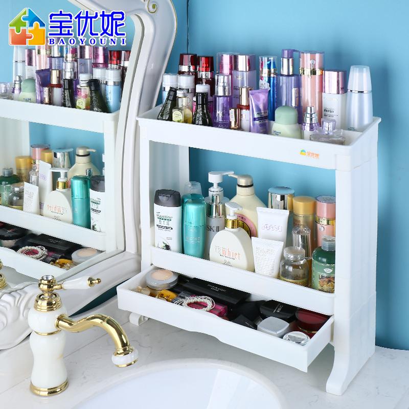 宝优妮 化妆品收纳盒桌面抽屉式梳妆台护肤品收纳架带抽屉化妆盒 优质PP 结实耐用