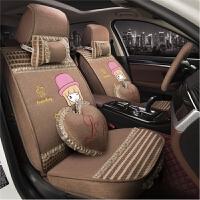 众泰T600运动版SR7大迈X5 Z300 Z700冬季汽车座套卡通坐垫麻