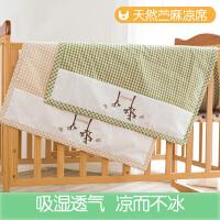 婴儿苎麻凉席婴儿床凉席儿童夏宝宝幼儿园凉席加大透气