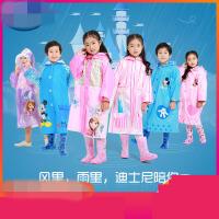 【支持礼品卡】儿童雨衣女童男童幼儿园宝宝防水厚雨披书包位小孩学生雨衣 jt1