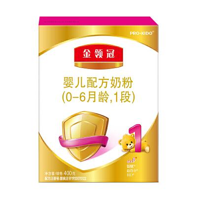伊利金领冠1段 婴儿配方奶粉 400g/盒金领冠坚持中国宝宝营养研究
