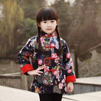 儿童唐装女童新年拜年装中国风演出秋冬季男童加棉民族风棉麻棉衣