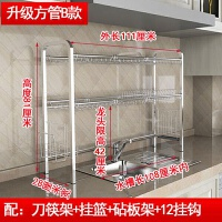 304不锈钢碗架水槽沥水架厨房置物架用品锅架放碗架碗碟收纳架盒