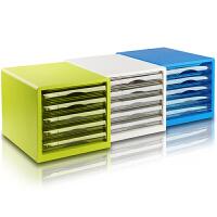 桌面文件柜多层带锁财务票据塑料抽屉式收纳资料盒A4抽屉柜保管箱