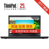 联想ThinkPad T470(20JMA004CD)14英寸轻薄笔记本电脑(i5-6200U 8G 500G 940MX 2G独显 Win10 3+3双电池)