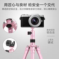 便携 相机三脚架单反手机支架照相机独脚架 相机架云台 摄像机三脚架微单脚架手机直播支架抖音神器道具