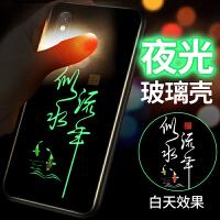 夜光小米mix3手机壳玻璃小米mix2s保护套红米note7pro外壳红米7男款全包防摔mix2个性