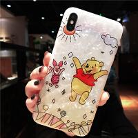 卡通贝母小熊iphone xs max苹果x手机壳xr可爱8plus软7全包6s女薄 6/6s 贝母-晴天维尼