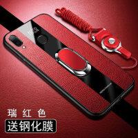 优品红米note7手机壳小米noto7pro玻璃红米7保护皮套redmi硅胶por防摔not7软壳M