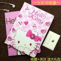 HelloKitty苹果ipad air2保护套包边超薄壳卡通ipad6平板电脑皮套 mini4 爱心kt