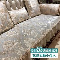 欧式沙发垫布艺防滑客厅组合套四季通用美式真皮沙发坐垫
