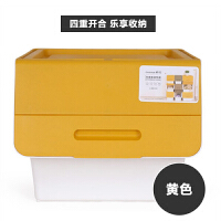 翻盖式收纳箱 开式大号塑料整理箱玩具零食收纳整理箱可叠加