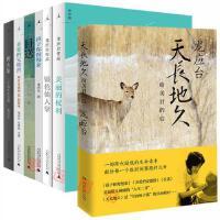 正版龙应台作品全集7册龙应台人生三书目送+亲爱的安德烈+野火集