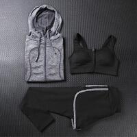 瑜伽服三件套健身跑步衣运动服套装女秋冬防震文胸速干裤长袖外套 X