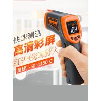 红外测温仪工业温度计 电子测油温 手持式测温枪高精度n4u