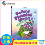 新版Oxford Phonics World 4级别 主课本含APP 原版牛津自然拼读幼儿英语启蒙训练教材 零基础入门