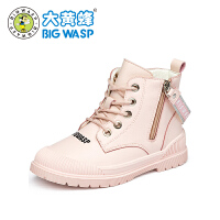 【1件2.5折价:139元】大黄蜂童鞋 女童皮靴儿童冬季靴子2019新款女孩韩版加绒保暖棉靴