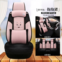 冬季汽车坐垫新款网红保暖车垫套短毛绒座套加厚卡通全包围座椅套