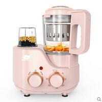 宝贝辅食机蒸煮搅拌一体机多功能婴儿宝宝辅食机料理机研磨器