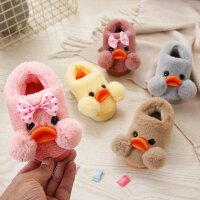 儿童棉鞋小黄鸭1-3岁冬季加绒可宝宝包跟动物幼男女童毛拖鞋