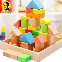 0-1-2-3岁智力早教拼装玩具儿童婴儿男童宝宝木质大颗粒积木 32粒超大块装
