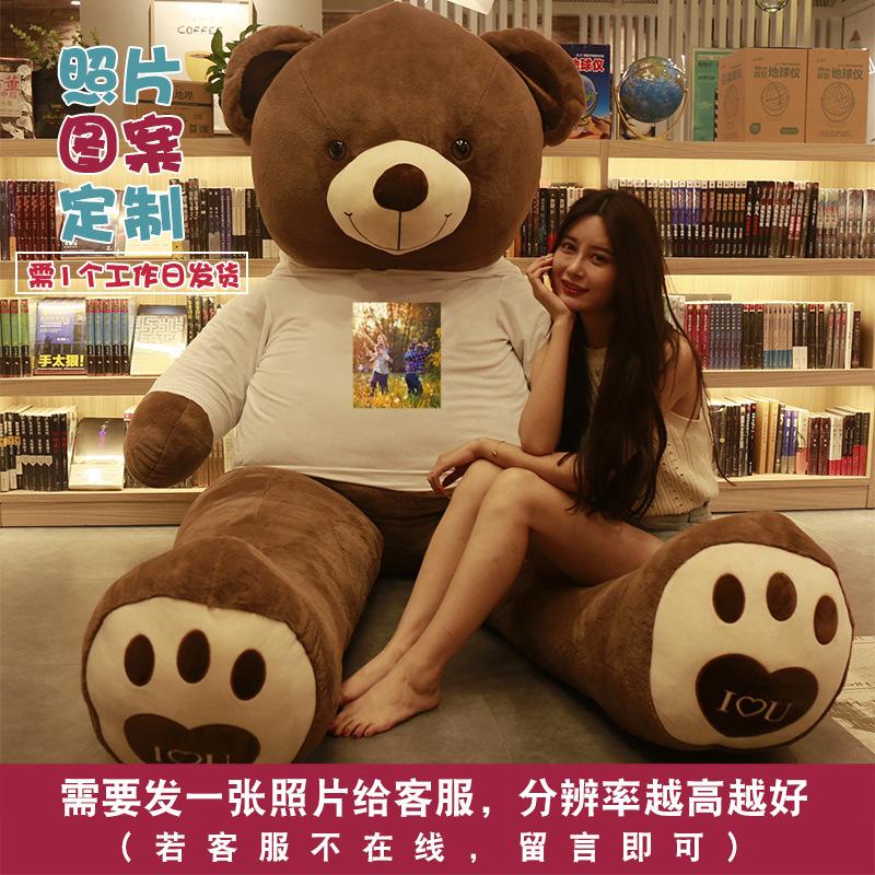 ?抱抱熊毛绒玩具公仔送女友大号泰迪熊熊猫可爱布娃娃女孩2米大熊