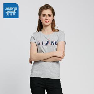 真维斯短袖T恤女 2018夏装新款女装圆领印花上衣韩版纯棉衣服