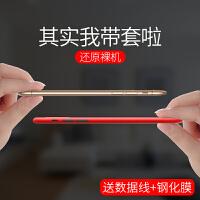 苹果6手机壳iphone6splus超薄磨砂6plus软硬壳潮男硅胶全包黑少女款六潮牌女生个性创意透