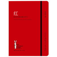 红: 陪安东尼度过漫长的岁月1 安东尼 著 长江文艺出版社 9787535462053