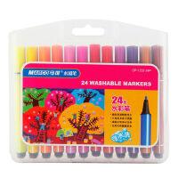 马可(Marco)水彩笔1232三角笔杆 儿童画笔 套装 可水洗安全无毒 美术涂色笔