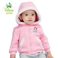 迪士尼Disney 童装女童外套秋冬新款宝宝抓绒保暖外出服上衣173S962