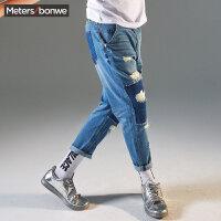 美特斯邦威牛仔裤男士 夏装破洞裤子流756154商场同款