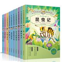 小学生语文新课标必读丛书全套木偶奇遇记一年级课外阅读老师推荐注音版儿童读物7-10故事书6-8岁童话带拼音书籍