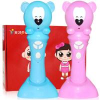天才少年婴幼儿童0-6岁益智玩具点读笔宝宝智能早教机英语学习机