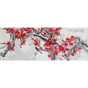 嵩山书画院理事   齐高远    红梅不争春   /B9