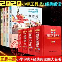 包邮 历史穿越报 套装全10册穿越报(套装全10册)写给儿童的中国历史书籍 中国历史儿童版 适合小学 初中使用 历史中