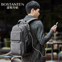 (可礼品卡支付)波斯丹顿双肩包潮流男士商务电脑包韩版大容量书包休闲旅行男背包B6174141