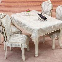 欧式椅子套餐椅垫套装椅背餐椅套餐椅坐垫凳子垫家用定做