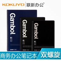 日本KOKUYO国誉Gambol商务方格螺旋笔记本WCN-GTN 横线线圈记事本