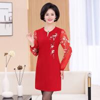 妈妈装春秋长袖连衣裙中长款40-50岁中年人衣服新款裙子