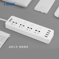 插座插线板 七度品尚USB插座智能创意插排插线板插板带开关转换器接线板1.8米 325444U线长1.6米