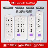�w雕插座面板多孔排插接�插排拖�板多功能家用�源延�L���USB