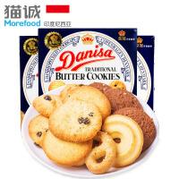 【促】皇冠曲奇饼干90g*3盒 进口休闲零食西式点心