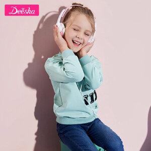 【3件3折到手价:15】笛莎童装女童儿童2018秋季新品中大童上衣字母印花套头卫衣