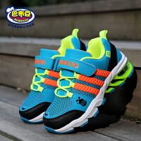 巴布豆童鞋 男童鞋2018春秋弹簧底儿童运动鞋减震防滑休闲运动鞋