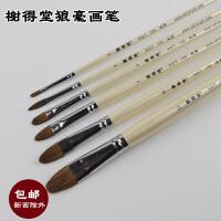 水粉笔套装 狼毫 油画笔 水彩笔 DIY手绘画笔水粉笔