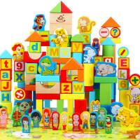 玩具 积木玩具 儿童积木 拼插积木 布书 蛋蛋小子玩具 积木拼插拼搭积木积木拼插 塑料/硬质积木 木质积木 磁力拼插