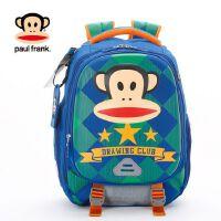 大嘴猴小学生儿童书包1-3年级护脊减负双肩背包PKY2086可爱、