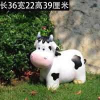 花园装饰 庭院别墅幼儿园装饰动物摆件树脂工艺品卡通奶牛摆件