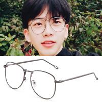 费启鸣同款眼镜框男防辐射眼镜女复古防蓝光平光镜素颜近视眼睛潮